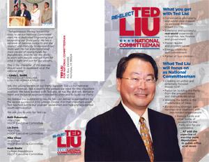 Liu's Promises